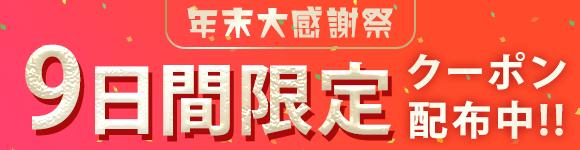 【関西】アサヒビール工場