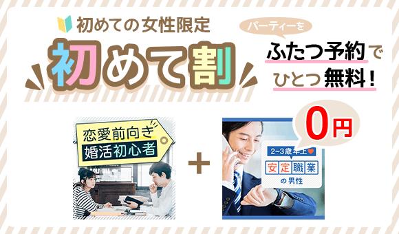 ゲーム・漫画・アニメ