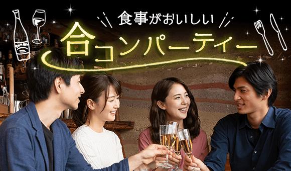 11/27 (金) 19:30~ みなと元町