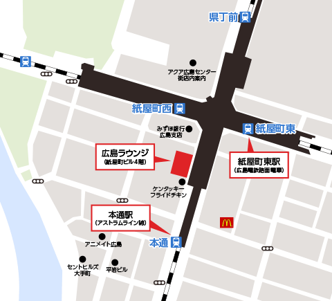 会場へのアクセス