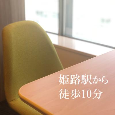 兵庫県/姫路/姫路ラウンジの婚活パーティー