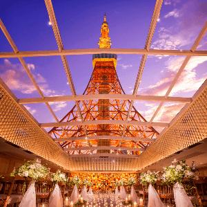 東京都/芝公園/The Place of Tokyo の婚活パーティー