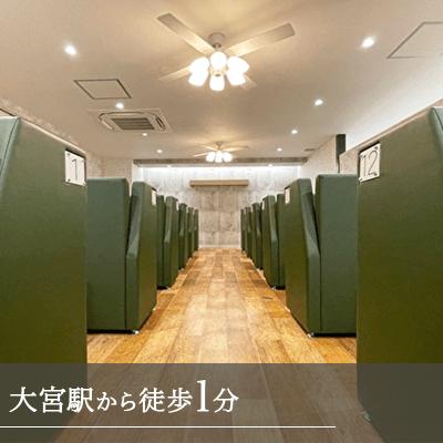 埼玉県/大宮/大宮ラウンジの婚活パーティー