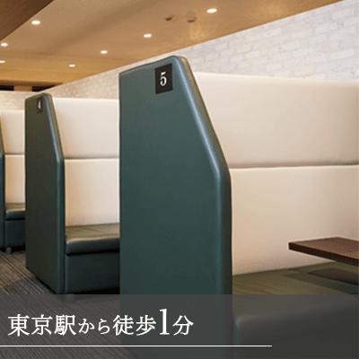 東京都/東京駅/東京ラウンジの婚活パーティー