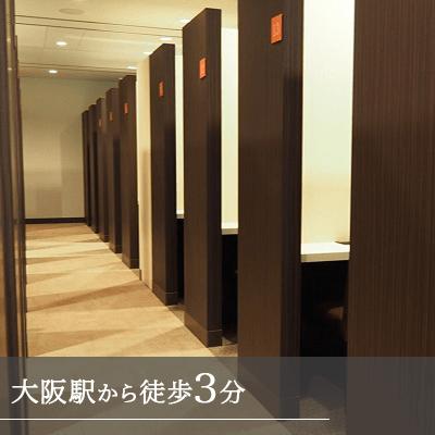 大阪府/大阪/梅田/大阪/梅田ラウンジ4Fの婚活パーティー