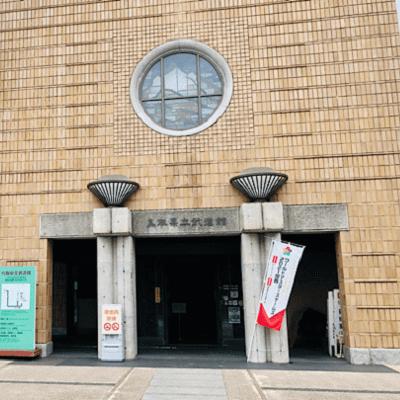 鳥取県/米子/米子会場の婚活パーティー