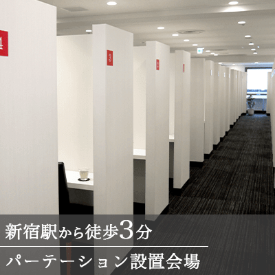 東京都/新宿/新宿西口ラウンジ11Fの婚活パーティー