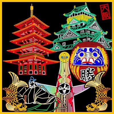 大阪府/その他大阪府/【大阪城イルミナージュ】入場口付近の婚活パーティー