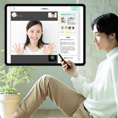 新潟県/新潟市/【全国】オンラインFの婚活パーティー