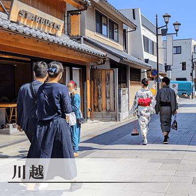 埼玉県/川越/本川越駅の婚活パーティー