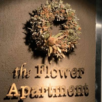 東京都/六本木/the Flower Apartment  虎ノ門店の婚活パーティー
