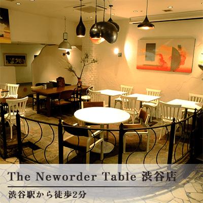 東京都/渋谷・表参道/The Neworder Table 渋谷駅店の婚活パーティー
