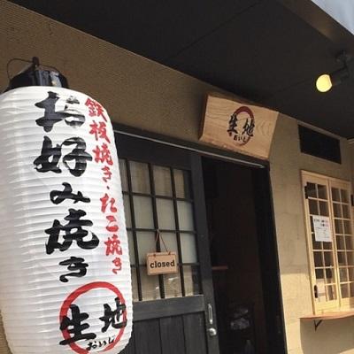 大阪府/梅田/個室 旬和食ダイニング 花椿 E‐ma梅田店の婚活パーティー
