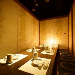 東京都/池袋/なごや香 赤羽ビビオ店の婚活パーティー