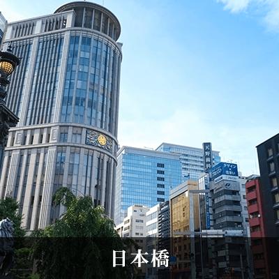 東京都/日本橋・八丁堀/アートアクアリウム美術館の婚活パーティー