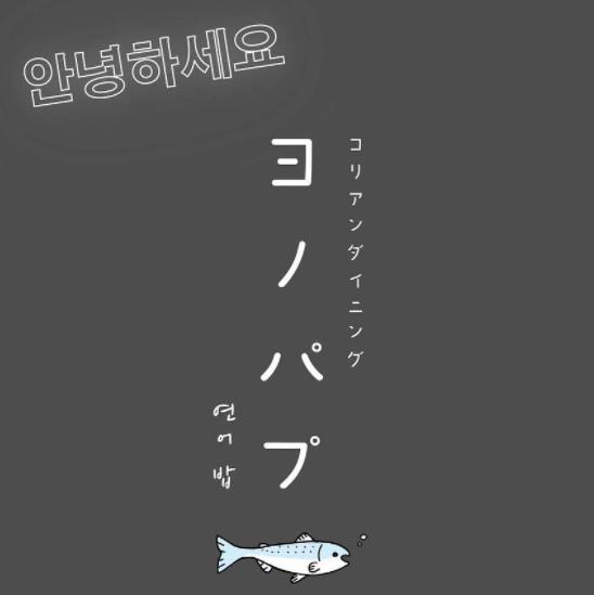 大阪府/梅田/ほのかの婚活パーティー