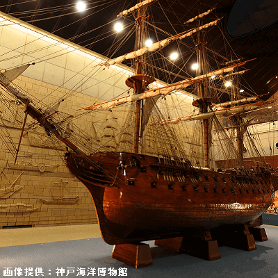 兵庫県/神戸/神戸海洋博物館の婚活パーティー