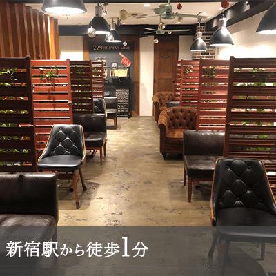 東京都/新宿/新宿南口ラウンジ6Fの婚活パーティー