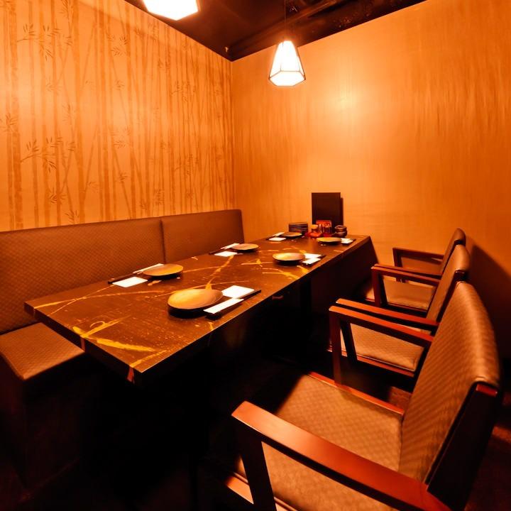 東京都/池袋/三間堂 池袋サンシャイン通り店の婚活パーティー