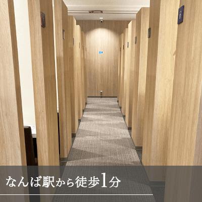 大阪府/なんば/なんばラウンジの婚活パーティー