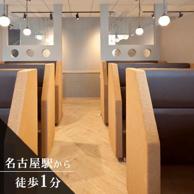 愛知県/名古屋/名駅/大名古屋ビルヂングの婚活パーティー