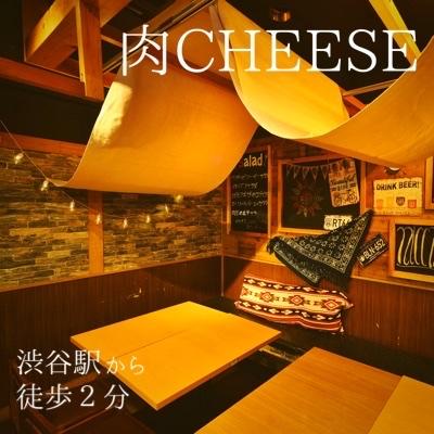 東京都/渋谷・表参道/ニッチーズ ‐肉CHEESE‐ (渋谷)の婚活パーティー