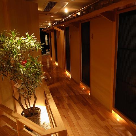 神奈川県/横浜/阿具楽 ~AGURA~ 横浜店の婚活パーティー
