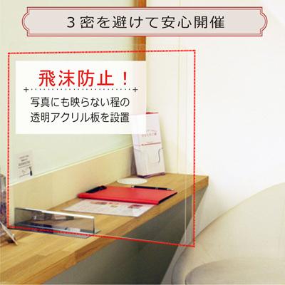 宮崎県/宮崎/宮崎ラウンジの婚活パーティー