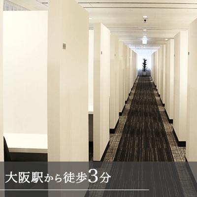大阪府/大阪/梅田/大阪/梅田ラウンジ11Fの婚活パーティー