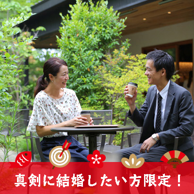 神奈川県/小田原/小田原会場の婚活パーティー