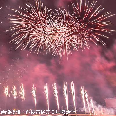 兵庫県/神戸/芦屋サマーカーニバルの婚活パーティー
