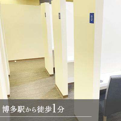 福岡県/博多/福岡/博多ラウンジの婚活パーティー