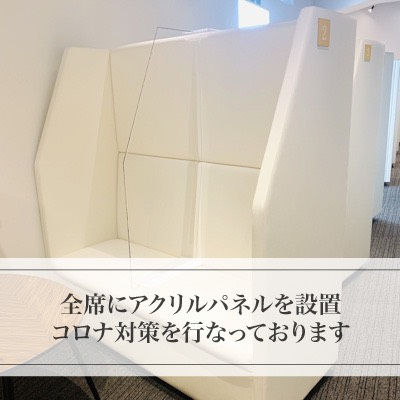 静岡県/浜松/浜松ラウンジ(静岡)の婚活パーティー