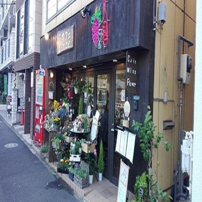 東京都/原宿・青山/cafe & wine danceの婚活パーティー