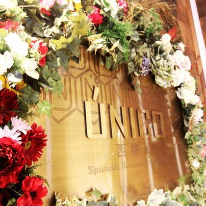 大阪府/梅田/UNICO(ウニコ) 西梅田の婚活パーティー