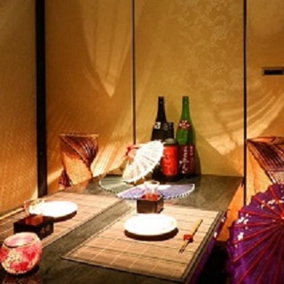 宮城県/仙台/仙台個室居酒屋 酒と和みと肉と野菜 仙台駅前店の婚活パーティー