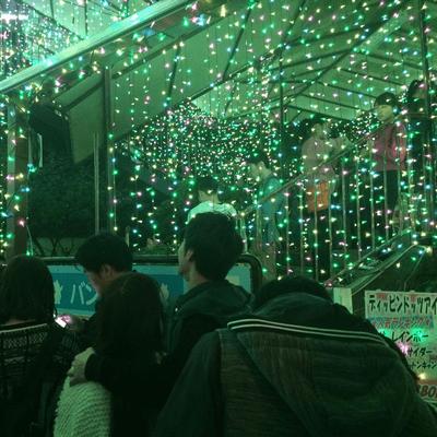 東京都/新宿/新宿⇒よみうりランドの婚活パーティー