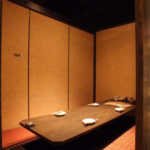 兵庫県/神戸/三宮個室居酒屋 宴海の幸 活き意気 三宮駅前の婚活パーティー