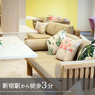 東京都/新宿/P☆P Green.新宿ラウンジ(RINOA)の婚活パーティー