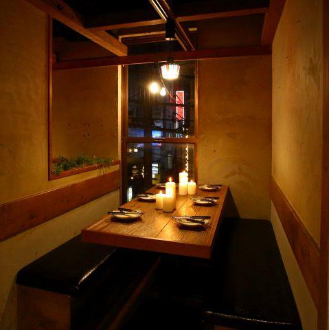 神奈川県/横浜/肉×チーズ×野菜バル 醍醐daigo 横浜店の婚活パーティー