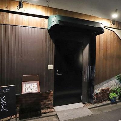 神奈川県/川崎・武蔵小杉/やきとり家 すみれ 武蔵小杉店の婚活パーティー