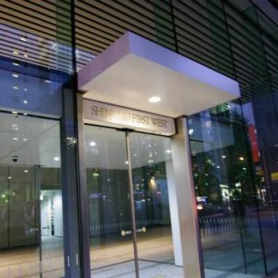 東京都/新宿/株式会社IBJ 新宿ファーストウエストビル12階の婚活パーティー