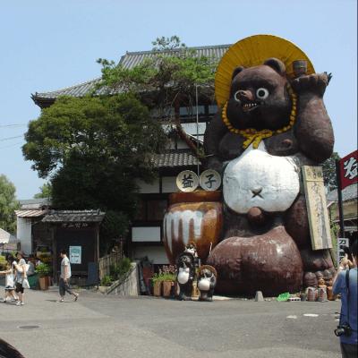 東京都/新宿/益子陶器市の婚活パーティー