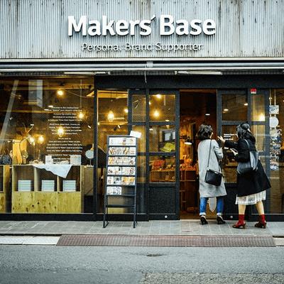 東京都/恵比寿/Makers' Base Tokyoの婚活パーティー