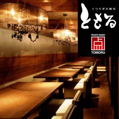 愛知県/名古屋/PRIVATE DINING 点 ( ともる ) 名駅太閤口店の婚活パーティー