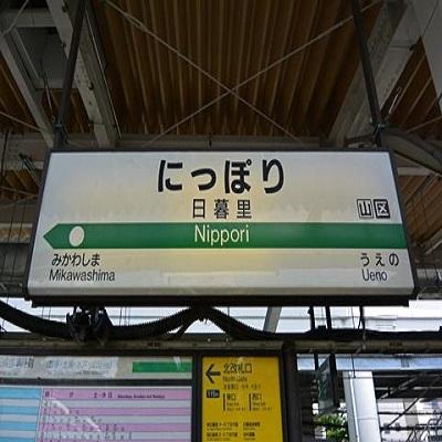 東京都/上野/日暮里駅!の婚活パーティー
