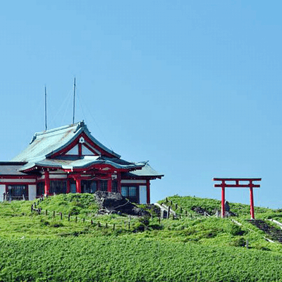 東京都/新宿/新宿⇒箱根の婚活パーティー