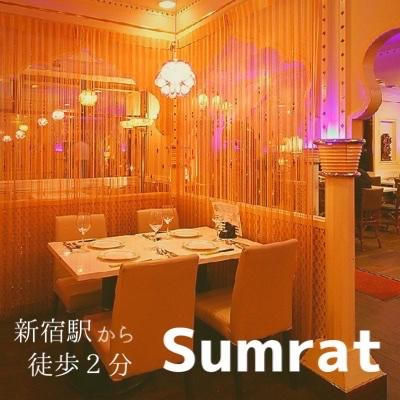 東京都/新宿/サムラート 新宿店の婚活パーティー