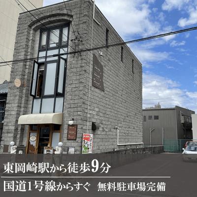 愛知県/岡崎市/岡崎会場の婚活パーティー