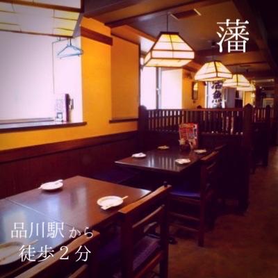 東京都/品川・五反田/~藩~ 品川東口店の婚活パーティー